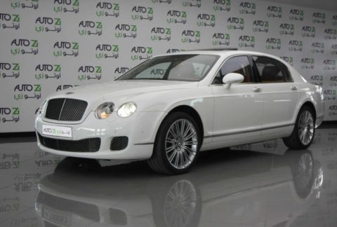 New & used Bentley cars for sale in Qatar | AutoZ